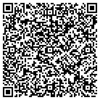 QR-код с контактной информацией организации ВЕРХНЕЕ ДУБРОВО