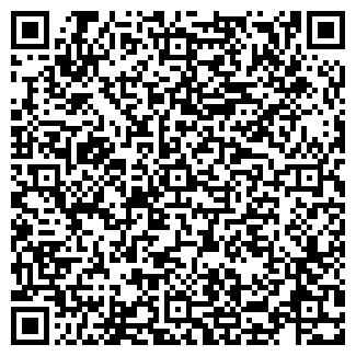 QR-код с контактной информацией организации ПОВАРНЯ