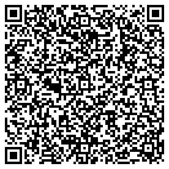 QR-код с контактной информацией организации БАЖЕНОВСКИЙ МЕЛЬКОМБИНАТ