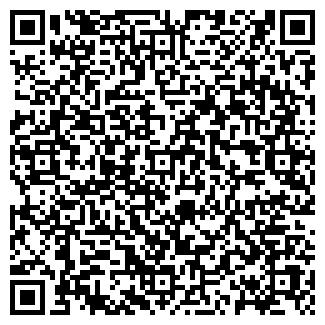 QR-код с контактной информацией организации ООО ОХРАНА-СЕРВИС
