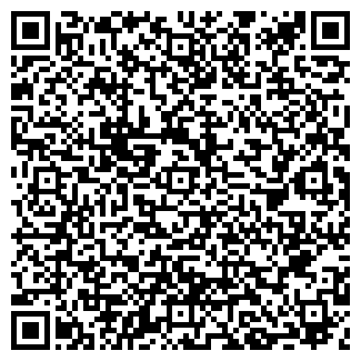 QR-код с контактной информацией организации КОЧНЕВСКОЕ