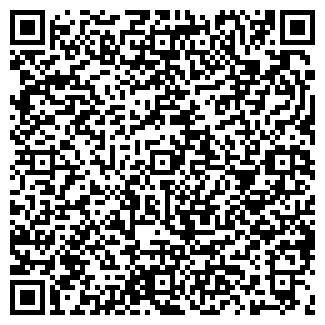QR-код с контактной информацией организации ГАГАРСКИЙ