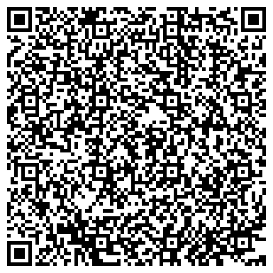 QR-код с контактной информацией организации ПОС. БЕЛОЯРСКОГО ОТДЕЛЕНИЕ ВНЕВЕДОМСТВЕННОЙ ОХРАНЫ ПРИ ОВД