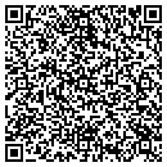 QR-код с контактной информацией организации ЛОГИНОВО