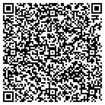 QR-код с контактной информацией организации БЕЛОЯРСКГОРТОРГ