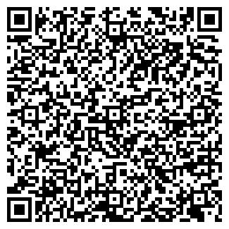 QR-код с контактной информацией организации СМУ № 31