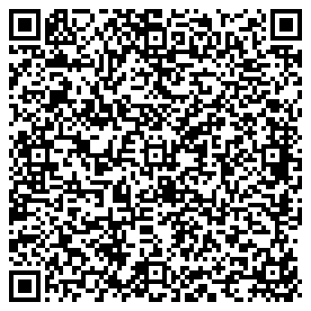 QR-код с контактной информацией организации БЕЛОЯРСКНЕФТЬ