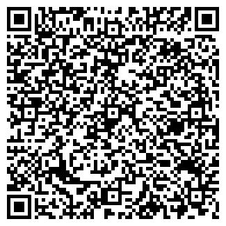 QR-код с контактной информацией организации РАКС