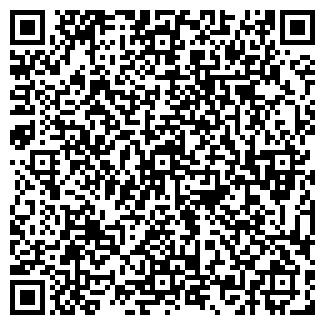 QR-код с контактной информацией организации ОДО ПЕКАС ПТС