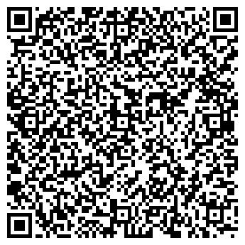 QR-код с контактной информацией организации БЕРДЮЖСКИЙ РАЙБЫТКОМБИНАТ