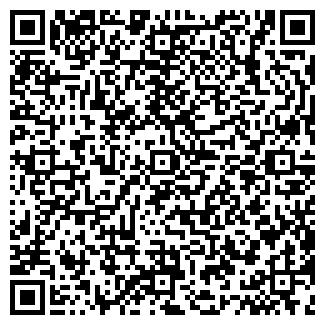 QR-код с контактной информацией организации НА ГАГАРИНА