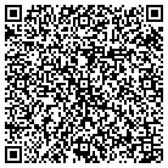 QR-код с контактной информацией организации ВЕСТА ИП КОЗЕНКО З.А.