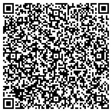 QR-код с контактной информацией организации КРОКУС-СТРОЙКОМПЛЕКТ, ООО