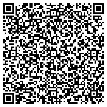QR-код с контактной информацией организации СТАТУС-КОМПЛЕКТ, ООО