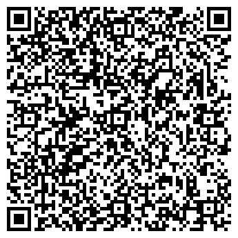 QR-код с контактной информацией организации БЕРЕЗОВСКИЙ-2