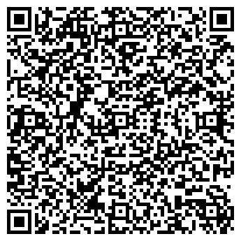 QR-код с контактной информацией организации БЕРЕЗОВСКИЙ-1
