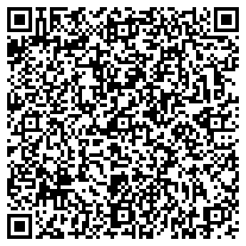 QR-код с контактной информацией организации БЕРЕЗОВСКИЙ-4