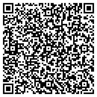 QR-код с контактной информацией организации КЕДРОВКА
