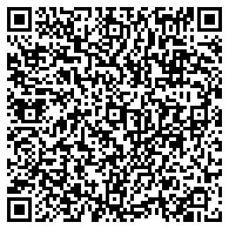 QR-код с контактной информацией организации САРАПУЛКА