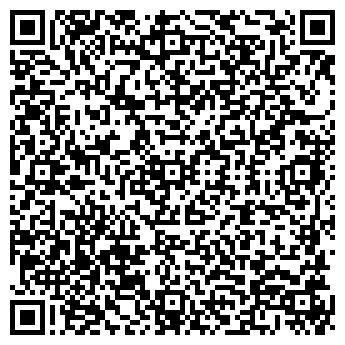 QR-код с контактной информацией организации СТАРОПЫШМИНСК