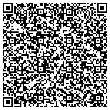 QR-код с контактной информацией организации УРАЛЬСКИЙ БАНК СБЕРБАНКА № 6150/07 ОПЕРАЦИОННАЯ КАССА