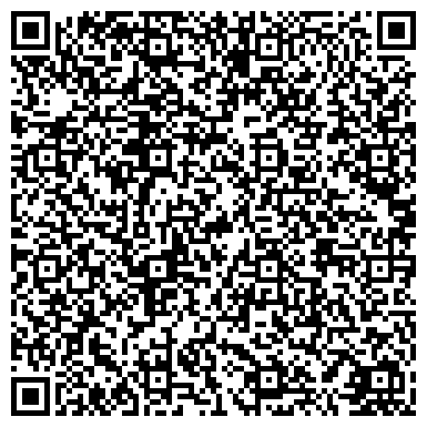 QR-код с контактной информацией организации УРАЛЬСКИЙ БАНК СБЕРБАНКА № 6150/01 ОПЕРАЦИОННАЯ КАССА