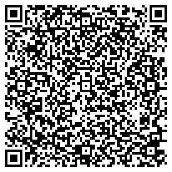 QR-код с контактной информацией организации ШИЛОВСКОЕ, ООО