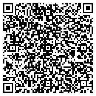 QR-код с контактной информацией организации ЗАО САБИС