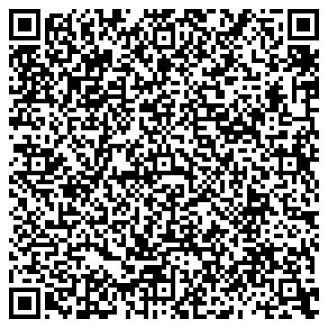 QR-код с контактной информацией организации БЛИСС-МЕБЕЛЬ, ООО