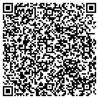 QR-код с контактной информацией организации РЕАЛ ФИРМА, ООО