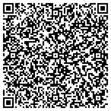 QR-код с контактной информацией организации БАРС БЕРЕЗОВСКАЯ ШВЕЙНАЯ ФАБРИКА, ООО