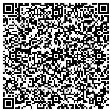 QR-код с контактной информацией организации БАРС ООО БЕРЕЗОВСКАЯ ШВЕЙНАЯ ФАБРИКА