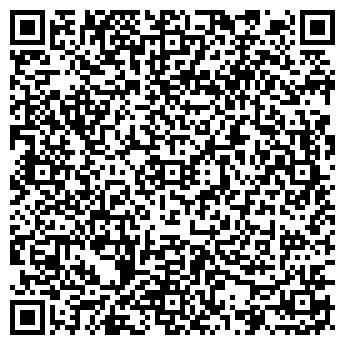 QR-код с контактной информацией организации АРКОМ КОМПАНИЯ