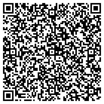 QR-код с контактной информацией организации ПРИНТЭКСПЕРТ, ООО
