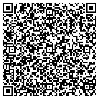 QR-код с контактной информацией организации АВТОСТЕКЛО-2000, ООО