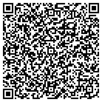 QR-код с контактной информацией организации МЕТИЗНАЯ КОМПАНИЯ, ООО