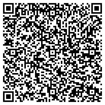 QR-код с контактной информацией организации УРАЛ-ФЕРРУМ ПКФ, ООО