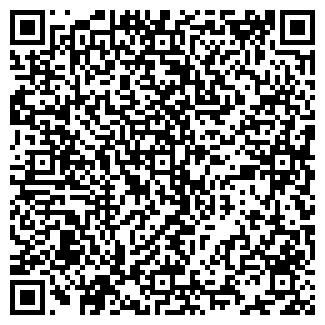 QR-код с контактной информацией организации СОСНОВСКОЕ