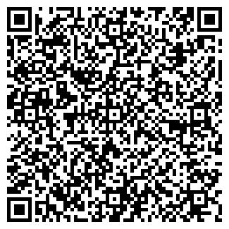 QR-код с контактной информацией организации МАХНЕВО