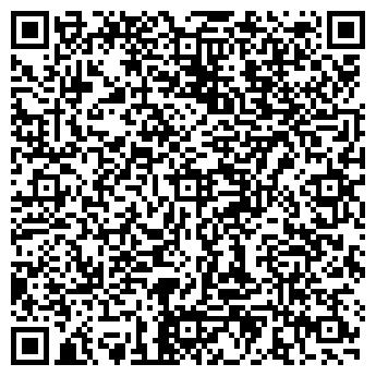 QR-код с контактной информацией организации БАЙНЫ