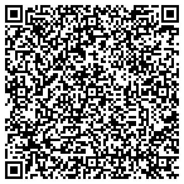 QR-код с контактной информацией организации БАЙНОВСКАЯ УЧАСТКОВАЯ БОЛЬНИЦА