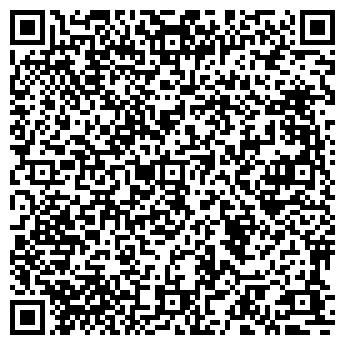 QR-код с контактной информацией организации УРАЛСПЕЦКОМПЛЕКТ, ООО