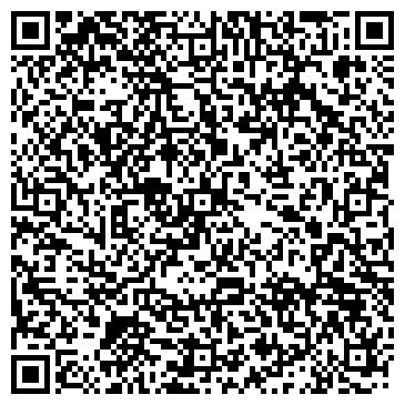 QR-код с контактной информацией организации КАМЕННООЗЕРСКОЕ