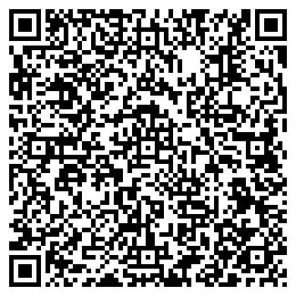 QR-код с контактной информацией организации ПРОМКОМПЛЕКТ
