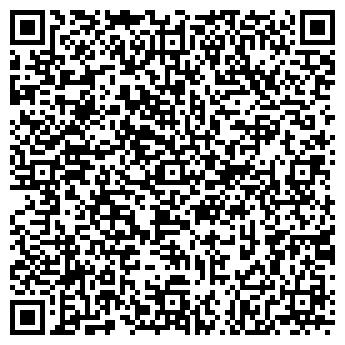 QR-код с контактной информацией организации КОМПЛЕКС-ФАКЕЛ, ООО