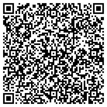 QR-код с контактной информацией организации БРЕДИНСКИЙ РАЙОННЫЙ СУД