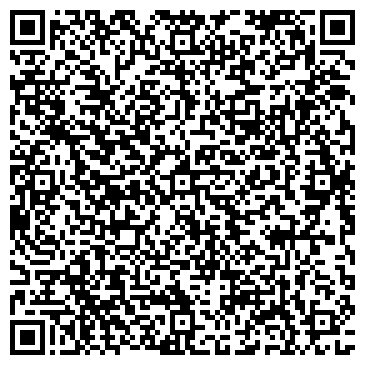 QR-код с контактной информацией организации БРЕДИНСКАЯ ЗАГОТОВИТЕЛЬНАЯ КОНТОРА ПО
