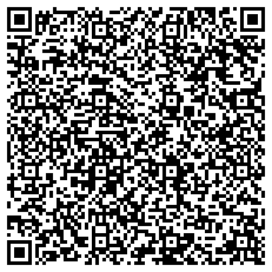 QR-код с контактной информацией организации ЮЖНО-УРАЛЬСКИЙ ПРОФЕССИОНАЛЬНЫЙ ИНСТИТУТ МОУ, ПРЕДСТАВИТЕЛЬСТВО П.БРЕДЫ
