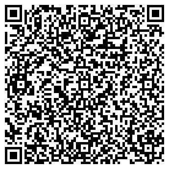 QR-код с контактной информацией организации ВАРНЕНСКОЕ ЛЕСНИЧЕСТВО