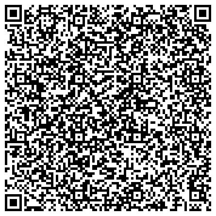 QR-код с контактной информацией организации КОМПЛЕКСНЫЙ ЦЕНТР СОЦИАЛЬНОГО ОБСЛУЖИВАНИЯ НАСЕЛЕНИЯ ВАРНЕНСКОГО МУНИЦИПАЛЬНОГО РАЙОНА МУ